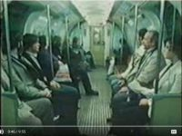 old Glasgow Subway car interior